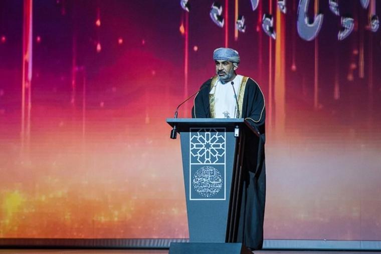Winners of 2018 Sultan Qaboos eGovt Awards announced