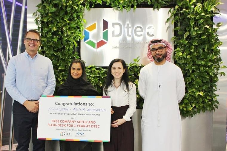 Dubai Silicon Oasis holds Emirati Tech Boot Camp