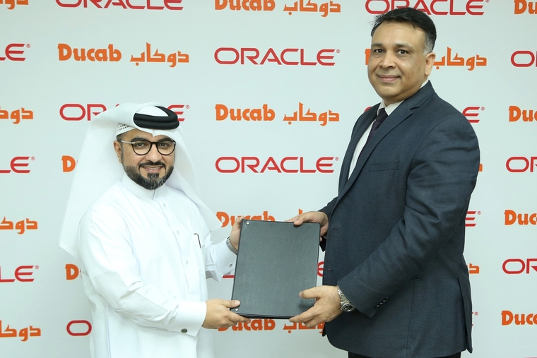 Ducab selects Oracle Cloud to support expansion