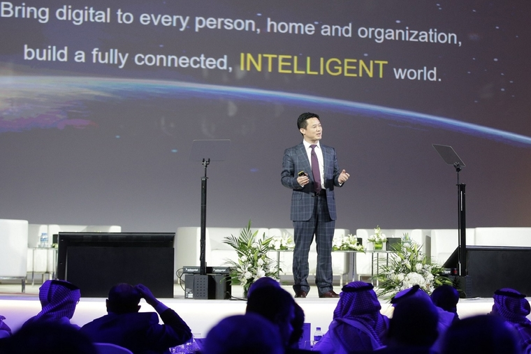 Huawei to discuss 5G commercialization at SAMENA Leaders' Summit