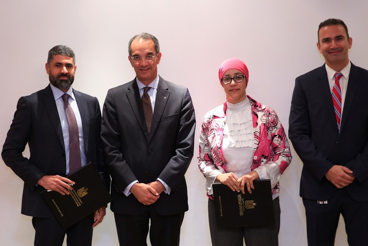 ITI and VMware collaborate to secure ICT careers for Egyptian youth