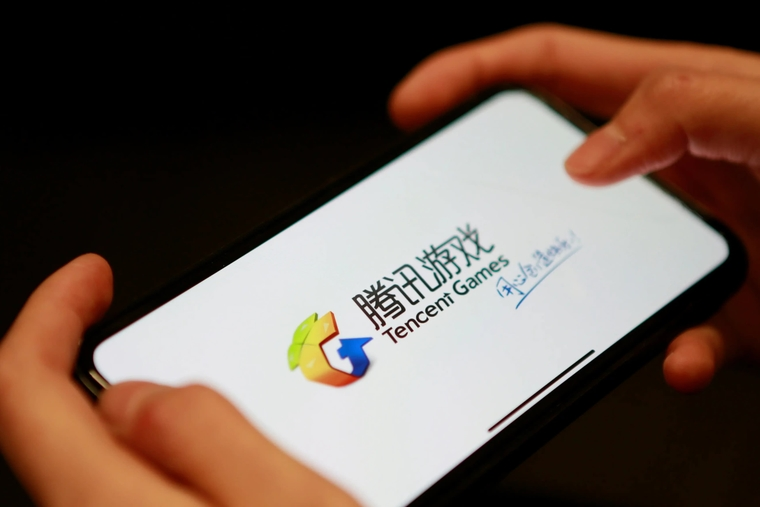 Tencent Cloud releases cloud gaming solution