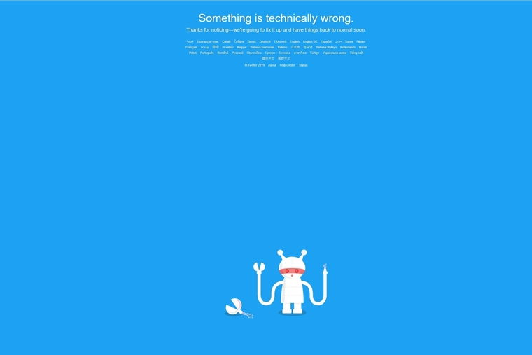 Twitter has gone down