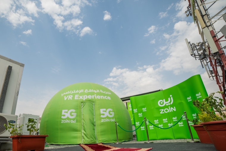 Zain Saudi, Nokia used 5G to support remote viewing of Hajj events via live VR