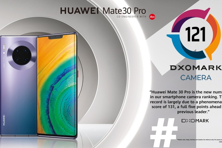 Huawei receives the highest DxOMark Camera score for a smartphone