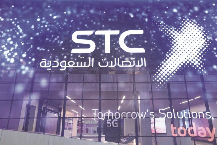 STC spotlights Saudi digital success stories at GITEX '19