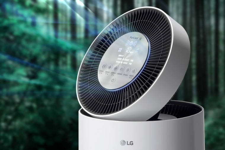 LG wants to tackle indoor air pollution