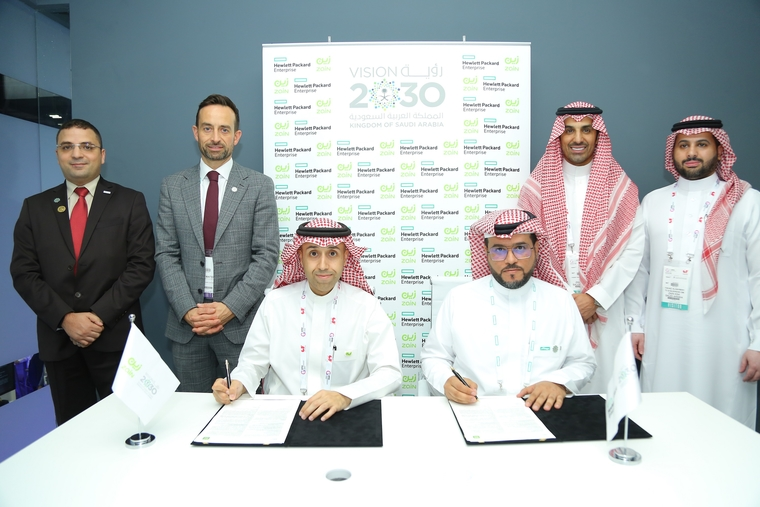 HPE signs Agreement with Zain to support KSA's digital Transformation