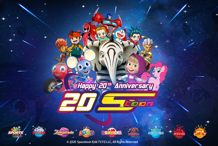 Spacetoon and Shahid enter live streaming partnership