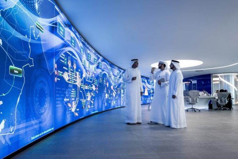 ADNOC's Panorama Digital Command Center generates over $1bn