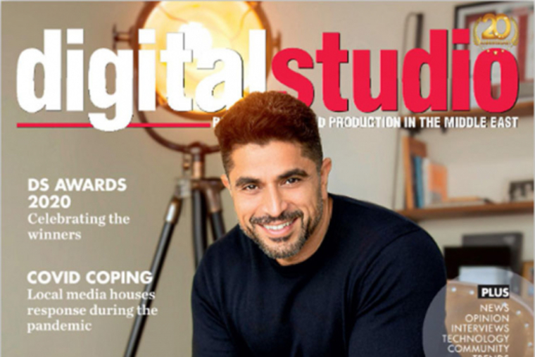 June-August issue of Digital Studio out now