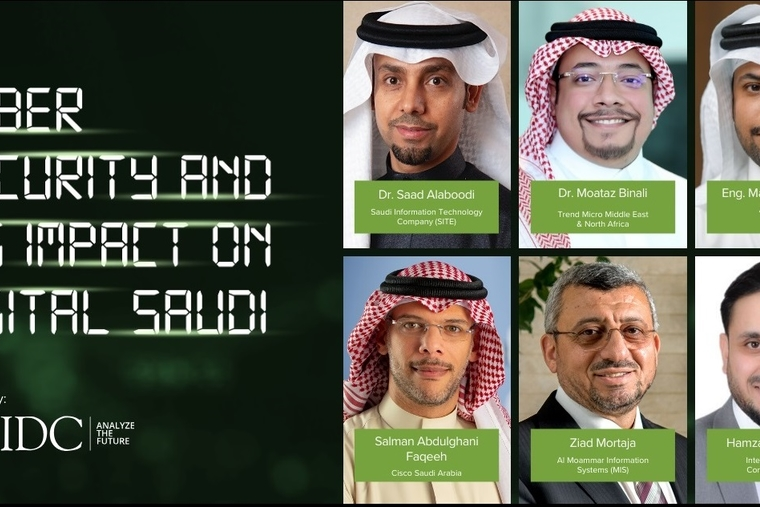 New IDC report analyses cybersecurity landscape in Saudi Arabia