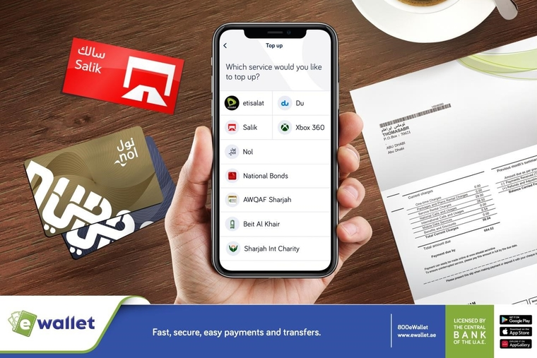 Etisalat JV launches free digital utility bill payment services for UAE customers