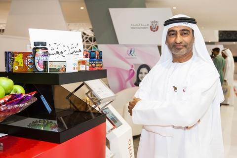 HAAD launches mapping service at GITEX