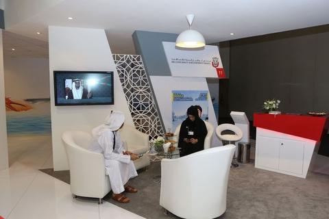 QCC launches 'Jawdah' app at GITEX