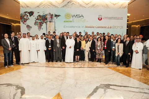 ADSIC to host UN World Summit Awards