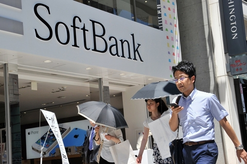 SoftBank announces further robot workplace trials
