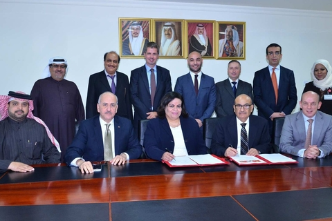 Bahrain Ministry of Health to get new EAM solution