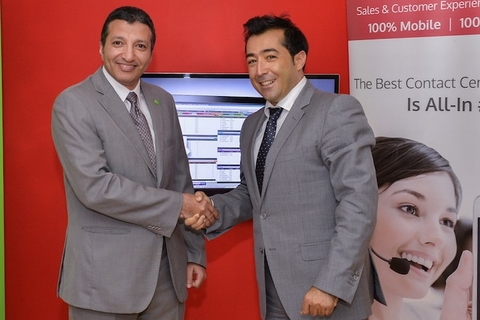 Vocalcom, NCR sign strategic alliance