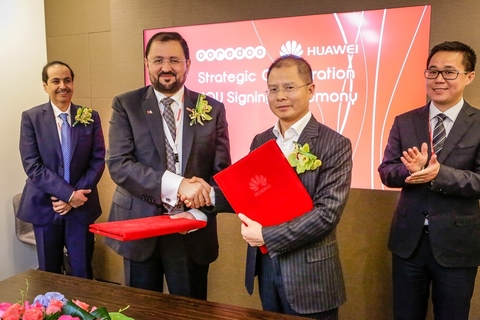 Ooredoo and Huawei to open Innovation Lab in Qatar