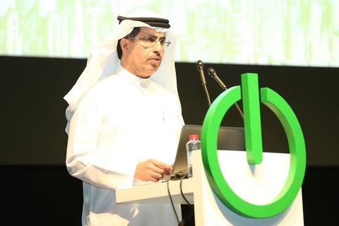 DEWA to sponsor EmTech Conference