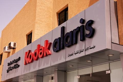 Kodak Alaris sponsors Kingdom Smart Government Meeting