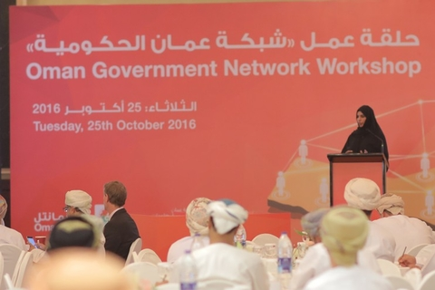 ITA and Omantel host workshop on Oman Government Network