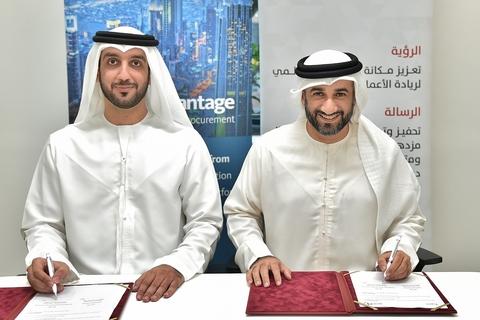 Dubai SME and Tejari to develop procurement platform