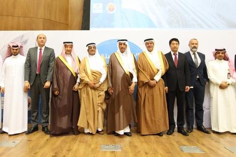 Yanbu inaugurates smart city network