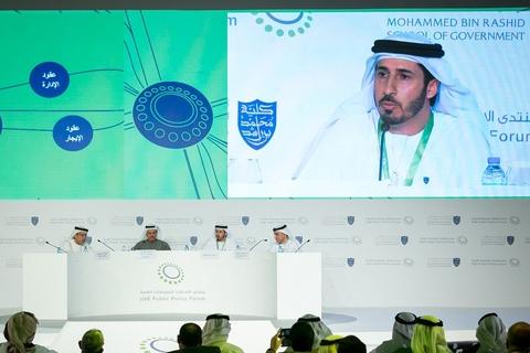 UAE PPF 2018 focuses on public-private partnerships