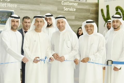 Silicon Oasis launches initiative to drive customers online