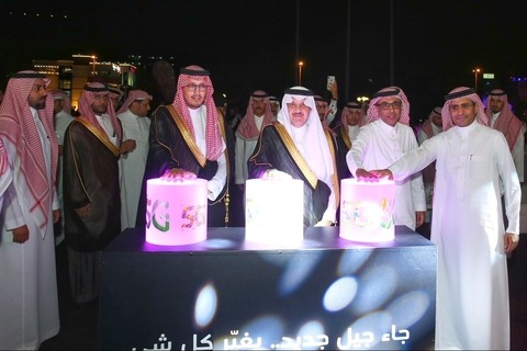 STC launches first live 5G network in Saudi Arabia