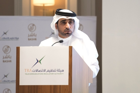 UAE launches unified portal for business licensing