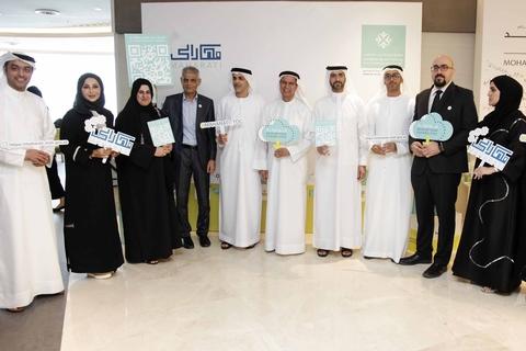 MOHAP launches Maharati learning platform