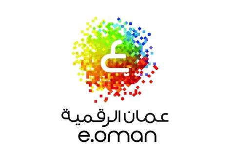ITA to hold Digital Trends Forum in Salalah