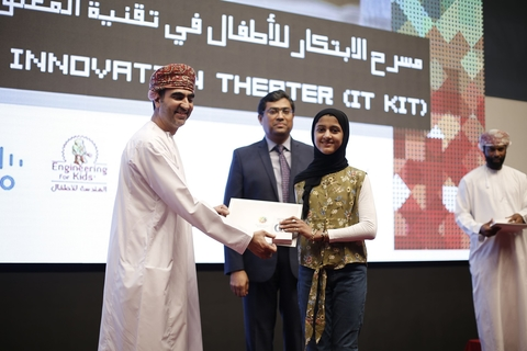 IT Kids Innovation Theatre concludes in Muscat