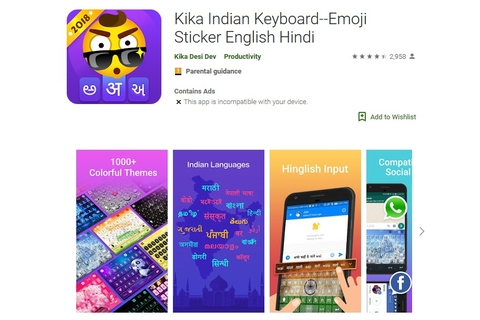 Kika launches Android keyboard for Indian languages