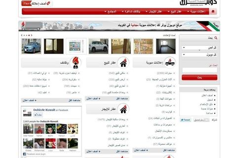 Dubizzle expands Kuwait offerings