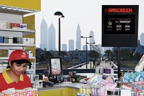 SmartScreen to sell Amscreen digital signage
