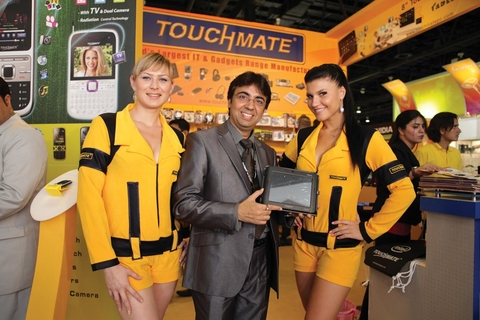 Touchmate demos mobile products