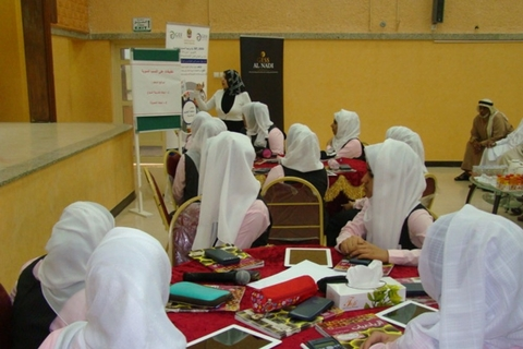 Technology-based learning debuted in Umm Al Quwain
