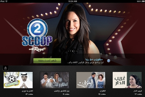 MBC's Shahid app becomes most popular in MENA
