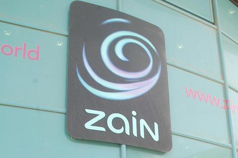 Zain's Iraqi joint stock company elects board
