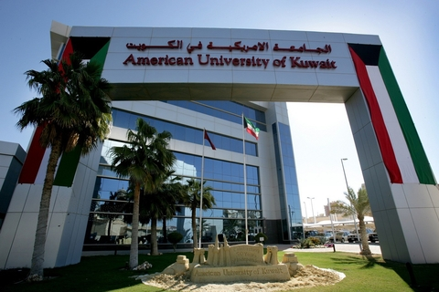 AUK selects Cisco for network upgrade