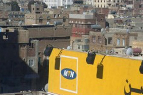 MTN appoints head of mobile financial services