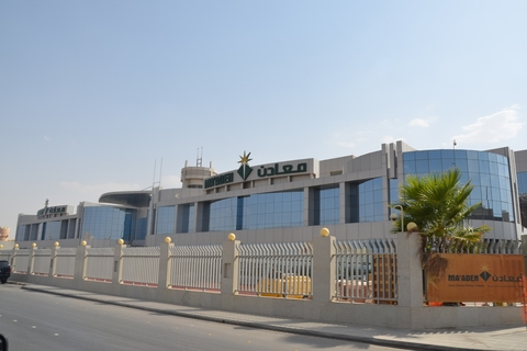 Ma'aden to manage health & safety with IHS solution