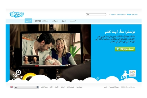 Skype launches Arabic website