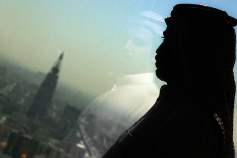 KSA regulator approves ITC listing