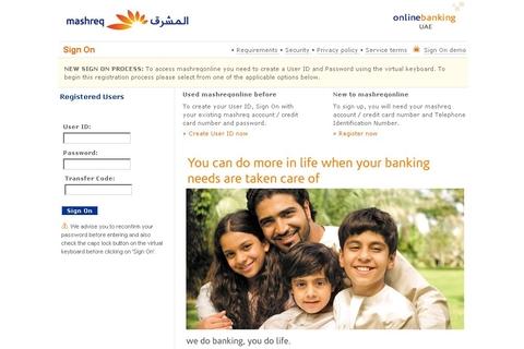 Mashreq upgrades online banking