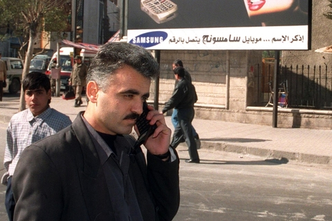 Syria to get third mobile operator